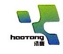 绍兴县浩唐纺织品有限公司 最新采购和商业信息