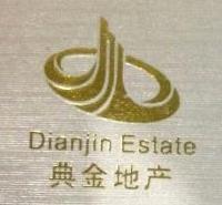 永定典金房地产开发有限公司 最新采购和商业信息