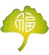 成都中福绿能运业有限公司 最新采购和商业信息