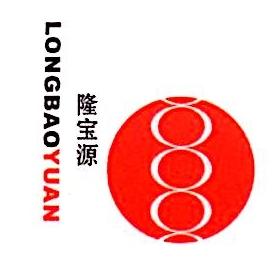 隆宝源(北京)汽车科技发展有限公司 最新采购和商业信息