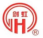 宁波正虹万向节有限公司 最新采购和商业信息