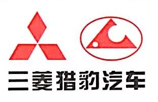 辽阳鑫合利汽车贸易有限公司 最新采购和商业信息