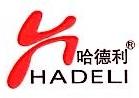 永康市哈德利保温杯制造厂 最新采购和商业信息