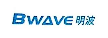 厦门明波通信技术有限公司 最新采购和商业信息