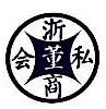 杭州私董企业管理有限公司