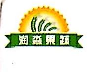 嘉兴润淼农副产品有限公司 最新采购和商业信息