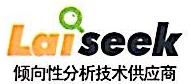 上海语天信息技术有限公司