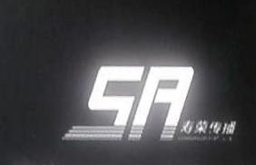 上海寿荣文化传播有限公司 最新采购和商业信息