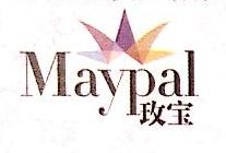 上海玫宝实业有限公司 最新采购和商业信息