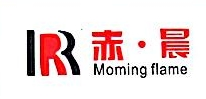 东莞市赤晨信息技术有限公司 最新采购和商业信息