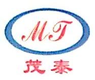 武城县茂泰油棉有限公司 最新采购和商业信息