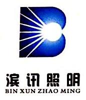 杭州滨讯科技有限公司 最新采购和商业信息