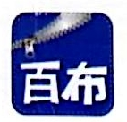 广州致景信息科技有限公司