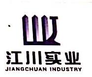 陕西江川建设有限公司 最新采购和商业信息