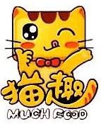 广州猫趣贸易有限公司 最新采购和商业信息