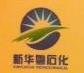 广东新华粤华德科技有限公司 最新采购和商业信息