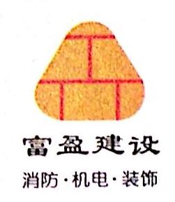 深圳市易金经商贸有限公司 最新采购和商业信息