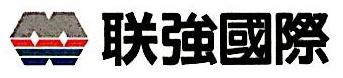 联强国际贸易(中国)有限公司苏州分公司 最新采购和商业信息