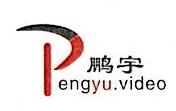 泉州市鹏宇控制设备有限公司 最新采购和商业信息