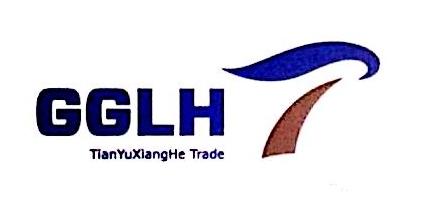 青岛天宇祥和贸易有限公司 最新采购和商业信息