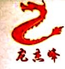 武汉龙杰峰科贸有限公司 最新采购和商业信息