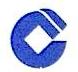中国建设银行股份有限公司太原河西支行