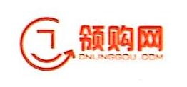 北京领购网科技有限公司