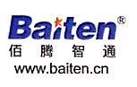 东莞佰腾智通专利运营中心有限公司 最新采购和商业信息