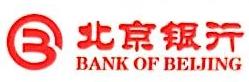 北京银行股份有限公司南昌经开支行 最新采购和商业信息
