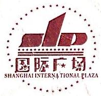 上海禾和物业管理有限公司
