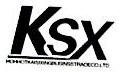 呼和浩特市凯思翔商贸有限公司 最新采购和商业信息