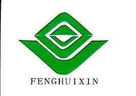 昆山丰汇欣电子材料有限公司 最新采购和商业信息