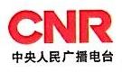 央广新媒体文化传媒(北京)有限公司