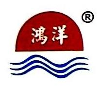 海南鸿洋商贸有限公司 最新采购和商业信息