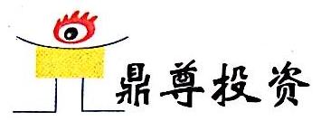 天津市鼎尊投资咨询有限公司 最新采购和商业信息