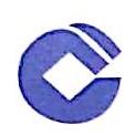 中国建设银行股份有限公司连山支行 最新采购和商业信息