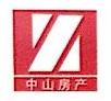 湖南中山房地产开发有限公司 最新采购和商业信息