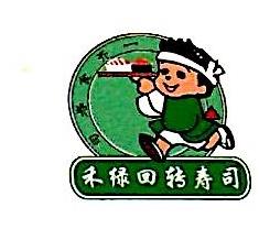 沈阳禾绿餐饮管理有限公司 最新采购和商业信息