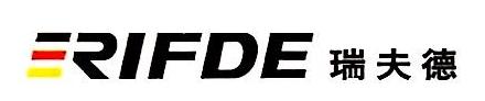 义乌市瑞夫德暖通科技有限公司 最新采购和商业信息