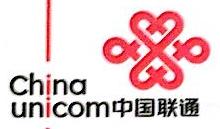中国联合网络通信有限公司岑溪市分公司 最新采购和商业信息