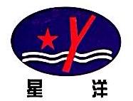 江苏星洋电机有限公司