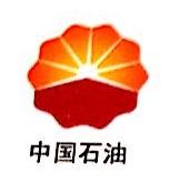抚顺中油检测工程有限公司 最新采购和商业信息