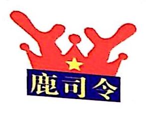 益阳吉春商贸有限公司 最新采购和商业信息