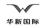 沈阳华新国际实业有限公司 最新采购和商业信息