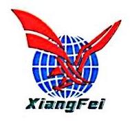 深圳市翔飞劳务派遣有限公司 最新采购和商业信息