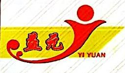 陕西益元市场开发有限公司 最新采购和商业信息