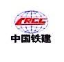 中铁建大桥工程局集团第四工程有限公司 最新采购和商业信息