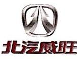 南京惠佳通汽车销售服务有限公司 最新采购和商业信息