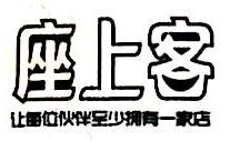 江苏座右铭食品有限公司