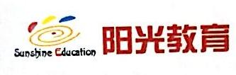 武威阳光教育科技发展有限公司 最新采购和商业信息
